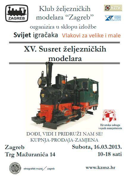 16.03.2013. – XV. Susret željezničkih modelara