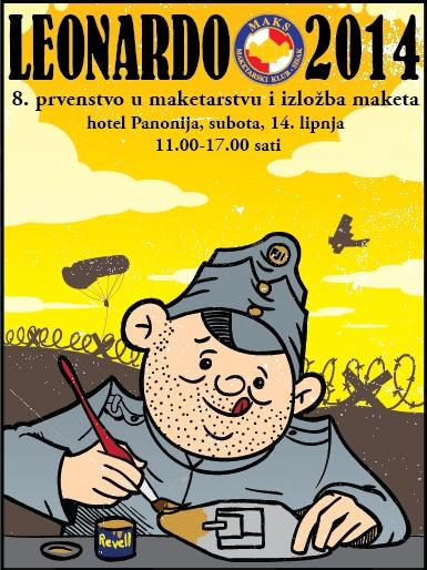 14.06.2014. – Leonardo 2014., Sisak