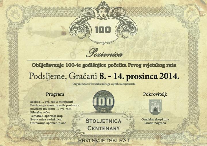 08.-14.12.2014. – Otvoreni dani HUVM-a i Obilježavanje 100-te godišnjice početka Prvog svjetskog rata