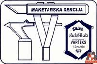 02.12.2017. – 13. Kup Varteks
